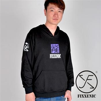 【FIXXENIC】東方龍經典紀念長袖帽T(黑色)