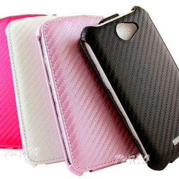 HTC One S 動感卡夢紋 下掀式/掀蓋式 手機皮套