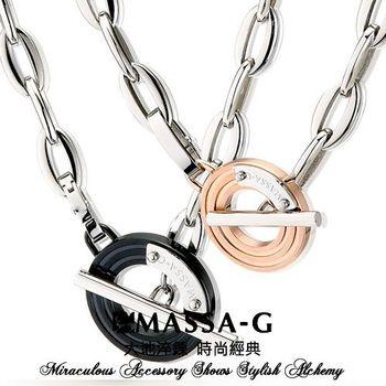 MASSA-G Deco系列 【經典】 鍺鈦對鍊