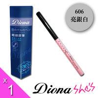 ~ 2013 ~Diona旋轉36H防水眼線膠筆 ^#40 606亮銀白 ^#41 網