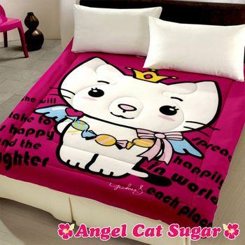 【Angel Cat Sugar】糖果天使貓暖暖被(桃紅)
