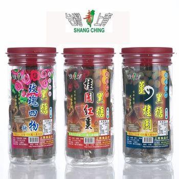 玫瑰四物飲+紅棗桂圓+薑汁桂圓黑糖塊6件組