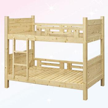 MiCasa爵代松木單人實木雙層床