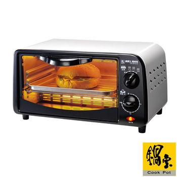 【鍋寶】9L歐風電烤箱D-OV-0910-D