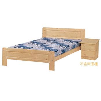 MiCasa自然松木雙人5尺床架(不含床墊.床頭櫃)