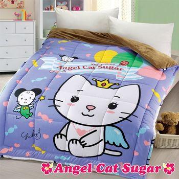 【Angel Cat Sugar】天使貓法蘭絨頂級保暖毯被(紫藍)