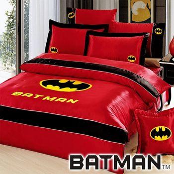 【BATMAN】蝙蝠俠雙人絲緞八件式兩用被床罩組(5色可選)