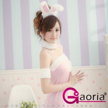 Gaoria 甜美小兔角色扮演情趣睡衣