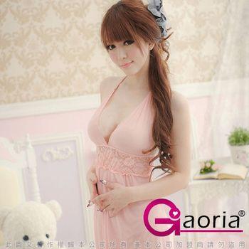 Gaoria 蜜糖甜心-浪漫甜美性感睡衣
