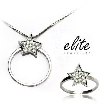 《伊麗珠寶》925純銀項鍊 - 星空(墜飾戒指兩用)