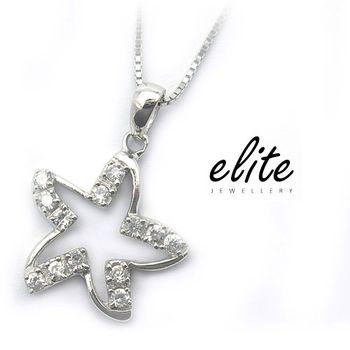 《伊麗珠寶》925純銀項鍊 - 璀璨人生