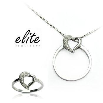 《伊麗珠寶》925純銀項鍊 - 心空 (墜飾戒指兩用)