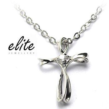 《伊麗珠寶》925純銀項鍊 必備十字款 - 動感波浪十字