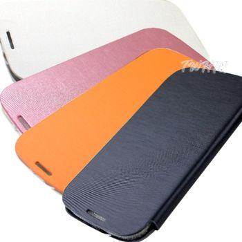 SAMSUNG GALAXY S3 i9300 髮絲紋超薄側掀皮套