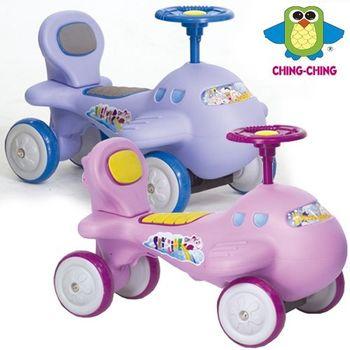 【親親Ching Ching】騎乘系列《飛機造型學步車》(藍/紫)