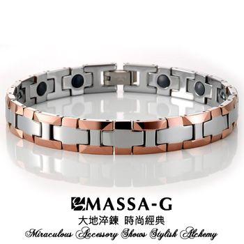 MASSA-G 可可風尚鎢鋼手環