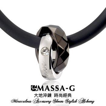 MASSA-G 非你莫屬-黑 鍺鈦鍊飾