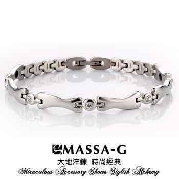 MASSA-G Deco系列【Glamour 魅力】白鋼能量手環