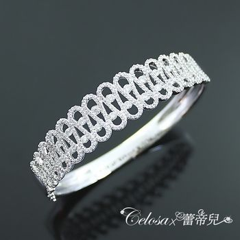 Celosa閃亮晶鑽手環