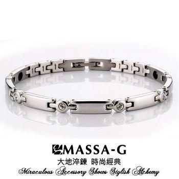 MASSA-G Deco系列【Elegance典雅】白鋼能量手環