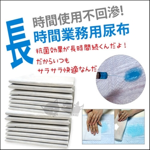 《破盤超低價》【寵物尿布】長時間業務用尿布(吸收凝膠添加)/12包