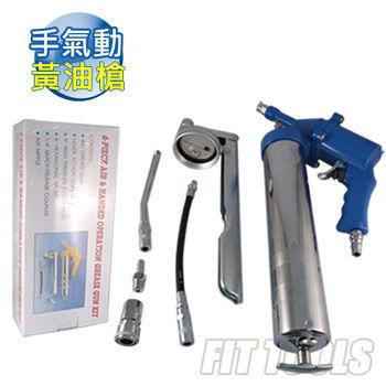 【良匠工具】兩用型手動.氣動黃油槍/牛油槍/牛油嘴 附鐵管,軟管,延長管