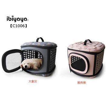 IBIYAYA-EVA輕巧摺疊寵物提籠FC1006