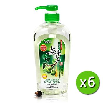《集購》無患子天然洗劑 700ml*6瓶