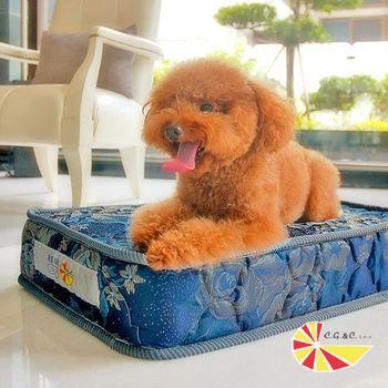 【凱蕾絲帝】中小型寵物專用獨立筒彈簧床墊(45*60*11cm)