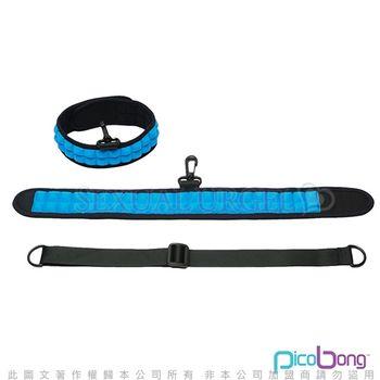 瑞典PicoBong-非禮勿言頸繩-海洋藍