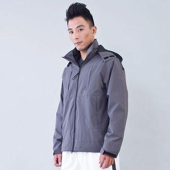 TECL-WOOD《96628》防風防水保暖兩件式男夾克(灰色)