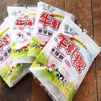 《台灣上青》牛軋糖麥芽餅(250g*8包)
