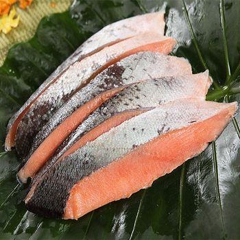 頂級挪威深海薄鹽鮭魚片-任網