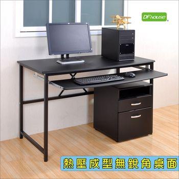 《DFhouse》艾力克多功能電腦桌+檔案櫃-120CM寬大桌面