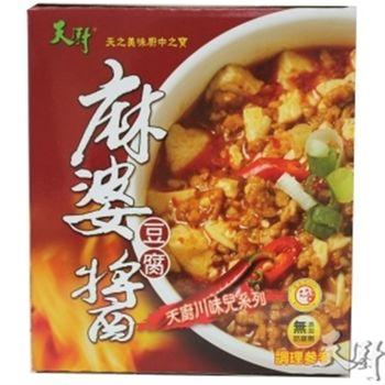【天廚川味兒系列】麻婆豆腐醬24包