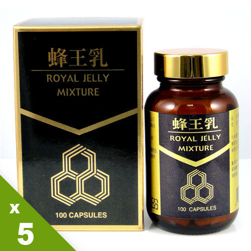 美健生技  調和蜂王乳膠囊(100粒/瓶)5瓶經濟組