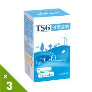 TS6健康益敏(1.5克 / 30包) * 3盒
