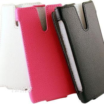 SONY Xperia SL LT26ii 手機皮套 荔枝紋限定款