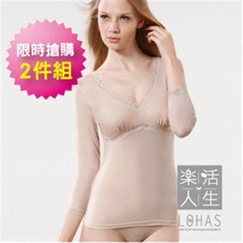 台灣製英國MODAL 抗菌棉3in1輕暖Bra T舒適衣2入可可色