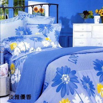 《破盤》【Valentino Rud】淡雅幽香8件式歐式床罩組雙人