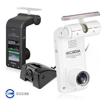 RECODIA V2HD 雙鏡頭高畫質行車記錄器(內送8G卡)