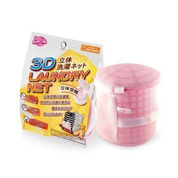 【CareShe】3D立體洗衣袋魔衣槽(中型)1入