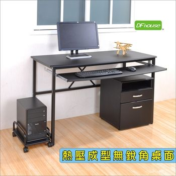 《DFhouse》艾力克多功能電腦桌+檔案櫃+主機架