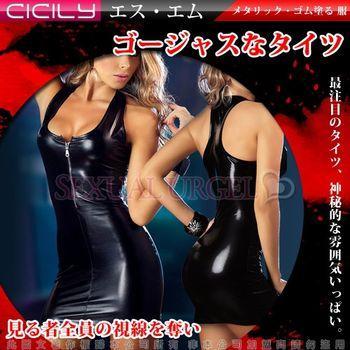CICILY-火辣街區-塗膠露乳緊身裙-黑