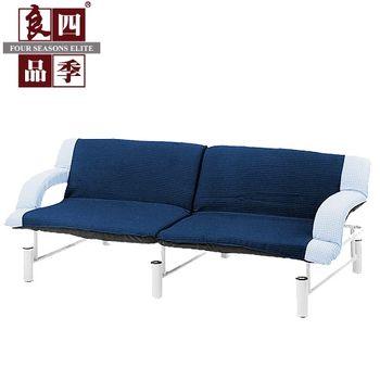 【四季良品】雅麗折合式沙發機能床