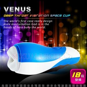 深喉秘器頂級電動口交杯(USB)
