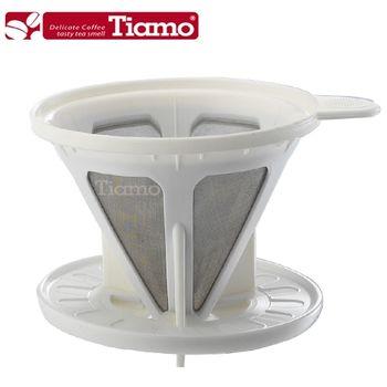 Tiamo 極細濾網附轉接盤-白色(HG2319)