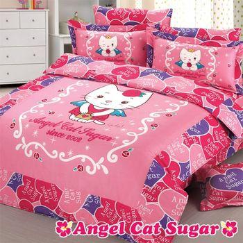【Angel Cat Sugar】典雅玫瑰-雙人精梳棉兩用被床罩八