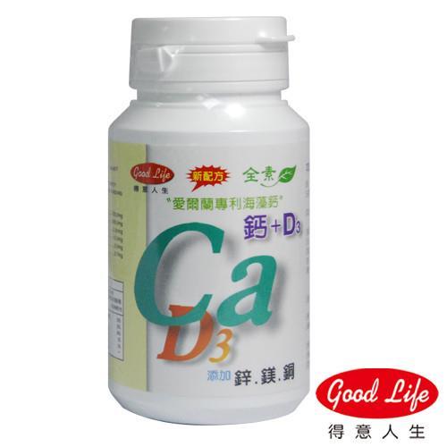 【得意人生】愛爾蘭專利海藻鈣1入