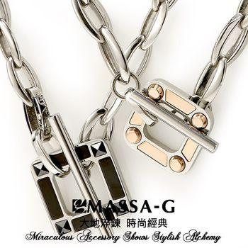 MASSA-G Deco系列【Loop】迴圈 鍺鈦對鍊 再送鋼鍊